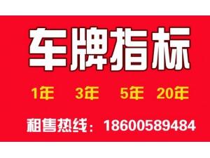 北京盛昂京牌过户办理告诉您北京机动车报废补贴是怎么回事