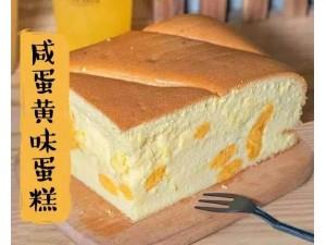 吉姆大师傅蛋糕加盟在广州有什么优势吗 10平米轻松开店
