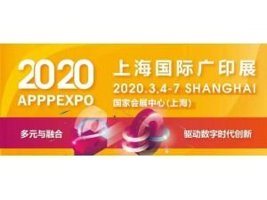 商业美陈展示2020亚洲广告展