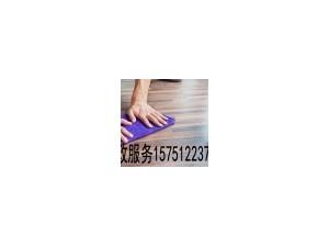 东海县保洁价格