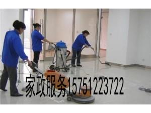 东海县开荒保洁价格表