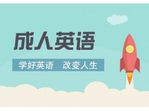 苏州相城区望亭黄埭阳山附近哪里有学韩语的地方