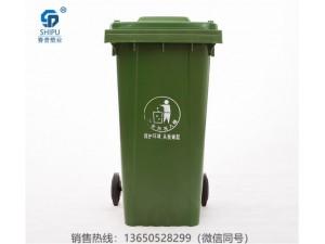 重庆生产环卫分类垃圾桶 120L240L塑料垃圾桶厂家直销