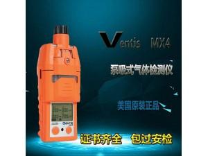 美国英思科 MX4 现货 可然气体报警器