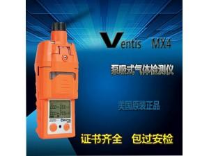 进口英思科 MX4 便携式可燃气体浓度探测器