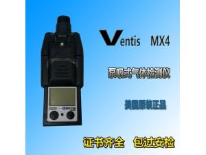 美国 英思科 MX4 便携式多气体探测器