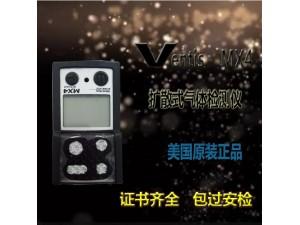 上海 英思科 MX4 智能型可燃气体探测器