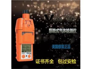 美国英思科 MX4 可燃气体探测器系统