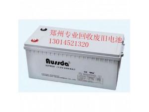郑州汽车电瓶废旧上门回收蓄电池回收13903862162