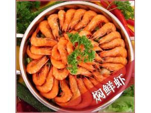 北京御品皇三汁焖锅加盟,上门服务,送货到家