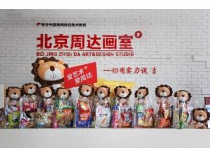 北京十大画室集训收费标准