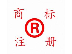 沈阳商标注册,专利申请,软件著作权就找汇鑫合知产