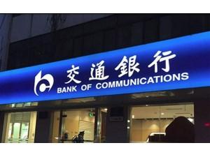 四川成都3M招牌制作农商银行3M灯箱布贴膜画面加工商
