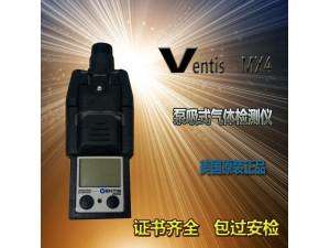 美国英思科 MX4 四合一硫化氢检测仪