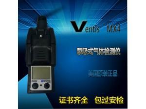 山东地区 英思科MX4 煤气四合一检测仪