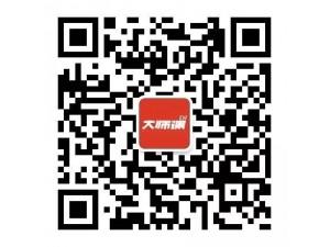 深圳DJ大师课知名百大厂牌艺人联合培训机构