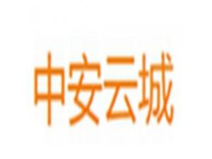 湖南品牌设计方式_长沙中安云城