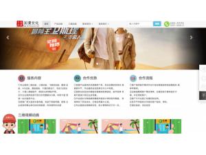 创意动画视频网站开发搭建,广告MG宣传动画网站搭建
