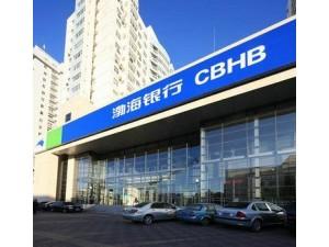 贵州农商银行3M灯箱布贴膜 3M银行招牌制作3M广告喷绘布