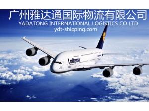 中国到英国空运专业物流运输服务包清关包关税派送到门