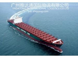 China to UK shipping service