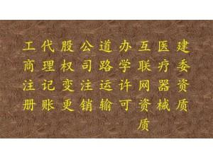 公示:天津办理建筑劳务分包资质需不需业绩呢,有什么要求