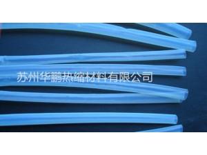 铁氟龙热缩套管,耐高温套管,耐高压套管