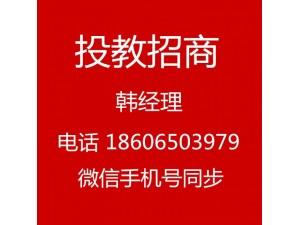 华夏时报投教投顾公司招代理