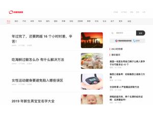 资讯自媒体新闻网站搭建开发,文章报道门户网站建设