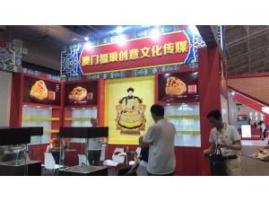 2020北京国际书画展览会(古文字画收藏展)