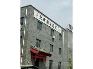 北京什么画室好!?
