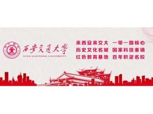 亚洲城市大学在职MBA学位免联考国际认可西安授课