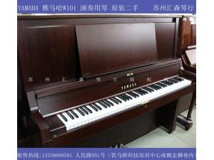 汇森琴行原装进口品牌雅马哈卡瓦依钢琴租售优惠多多