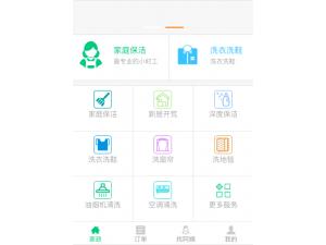 家政服务网站平台搭建开发,家政小程序公众号搭建开发