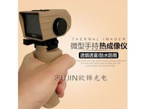 带十字线事快拆功能可做热瞄 抗震可录像拍照热成像望远镜