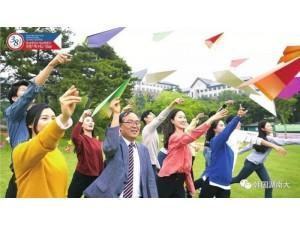 北二外韩国留学
