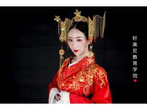 宜兴专业化妆师培训