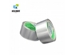 覆膜铝箔胶带规格定制 厂家直销