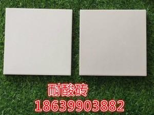 云南红河耐酸砖质量