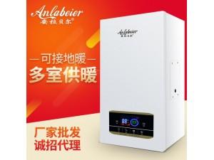 辽阳电壁挂炉代加工辽阳电采暖炉品牌加盟代理安拉贝尔壁挂炉