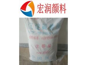 山东工厂直销优级品沉淀硫酸钡