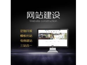 南宁网站建设/图片设计全盘托管 我们都接!欢迎来搞