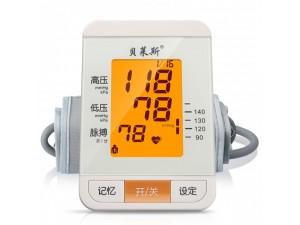 贝莱斯双人语音彩屏上臂式电子血压计