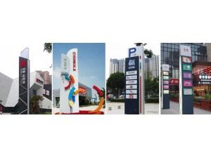 重庆广告牌标识牌标志牌等招牌包制作安装