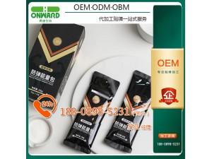 直销生酮mct代餐防弹咖啡代加工/OEM厂家