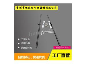 支柱调整器 接触网用整杆器 有轨/无轨区正杆器 接触网整杆器