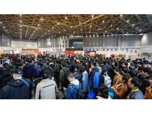 亚洲广告行业大会2020上海广印展