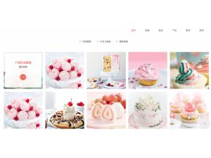 餐饮食品网站搭建开发 蛋糕甜品小吃网站搭建开发