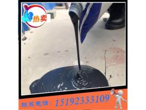 广东潮州冷灌缝胶常温灌沥青水泥裂缝伸缩缝