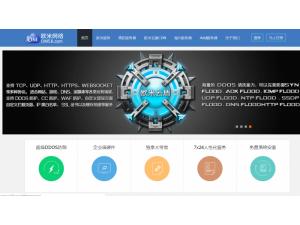 欧米网络服务器 IDC服务 服务器租用